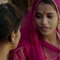 A Beautiful Hope | Rajasthani-Mewari Language Film