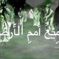 ٥- إبراهيم & تضحية الفداء