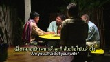 When the Storm Comes – Trailer | Northern Thai Language Film