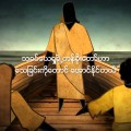 Creation to Christ – Burmese Language Animated Film