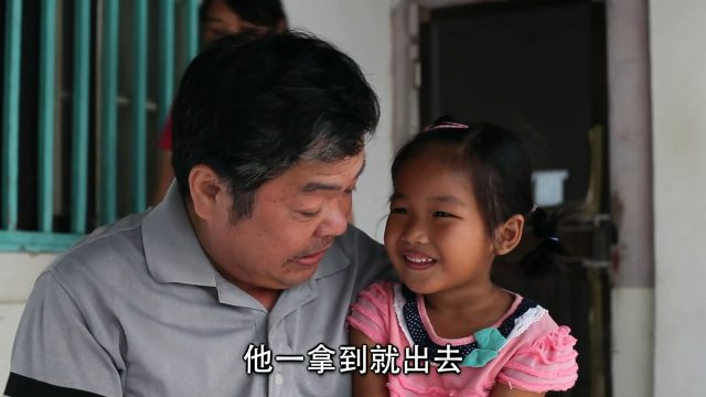 金樹這一家 Gimchua's Family (HanSub) | Minnan Language Film